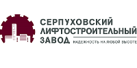 serpuhov_zavod_logo